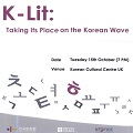 Thumbnail for post: The challenges of marketing and translating Korean literature explored at the KCC