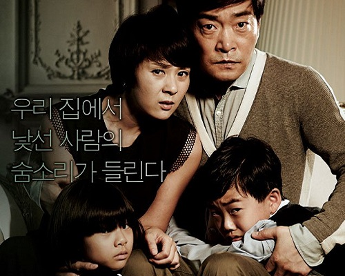 Featured image for post: Festival Film Review: Hide and Seek — Property Ladder meets Oldboy