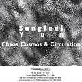 Thumbnail for post: Chaos, Cosmos And Circulation: Sungfeel Yun at Hanmi Gallery