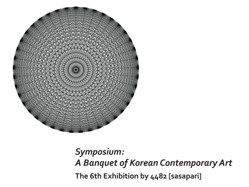 Post image for Symposium: A Banquet of Korean Contemporary Art — The 6th Exhibition by 4482 (Sasapari)