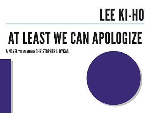 Featured image for post: Book review: Lee Ki-ho — At Least we can Apologize