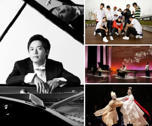 Featured image for post: Korean performances at the City of London Festival