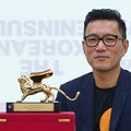 Thumbnail for post: Korea wins Golden Lion in Venice architecture biennale