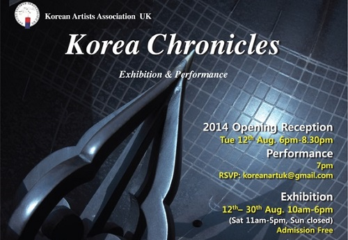 Featured image for post: Korea Chronicles: the 2014 KAA Summer Residency at the KCC