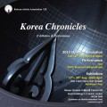 Thumbnail for post: Korea Chronicles: the 2014 KAA Summer Residency at the KCC