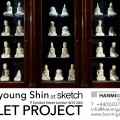 Thumbnail for post: Shin Meekyoung's Toilet Project comes to sketch London