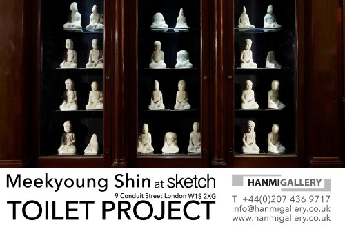 Featured image for post: Shin Meekyoung's Toilet Project comes to sketch London
