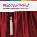 Thumbnail for post: Discover Korea: How much do you know about Korea?