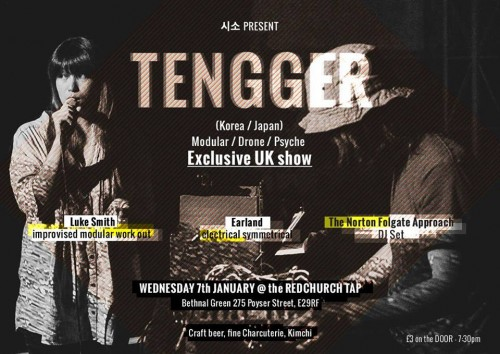 Featured image for post: Tengger's European Tour – the London performance