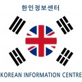 Thumbnail image for The Korean Information Centre is launched