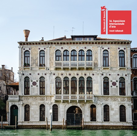 Featured image for post: Dansaekhwa – a Biennale collateral event in Venice, 7 May – 15 Aug