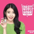 Thumbnail image for Alcohol advert ban for young celebrities?