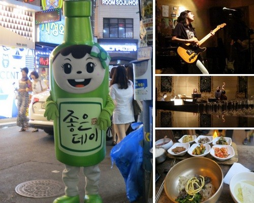 Featured image for post: 2015 Travel Diary day 1: Arrivals — an evening in Hongdae