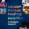 Thumbnail for post: London Korean Festival 2015 – a celebration of Korean culture in Trafalgar Square, 9 August
