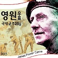 Thumbnail for post: Korea Post honours the Glosters
