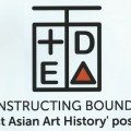 "Thumbnail image for Brief conference report: Deconstructing Boundaries: is ""East Asian Art History"" possible, at SOAS"