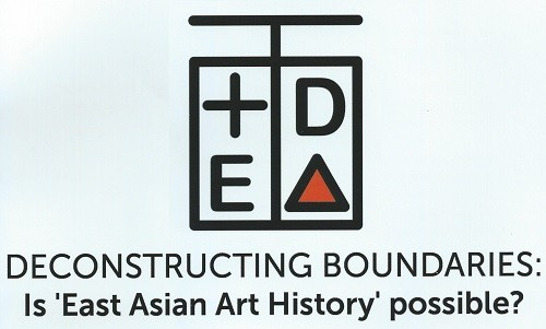 "Featured image for post: Brief conference report: Deconstructing Boundaries: is ""East Asian Art History"" possible, at SOAS"