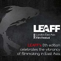 Thumbnail for post: London East Asia Film Festival – the line up looks really rather good!