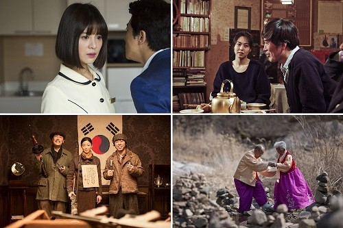 Post image for Festival Film Reviews: the four Korean films at the BFI London Film Fest 2015