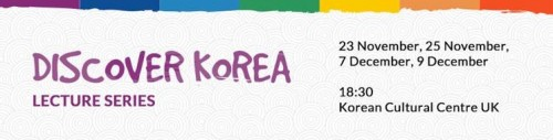 Post image for Event news: Discover Korea lecture series