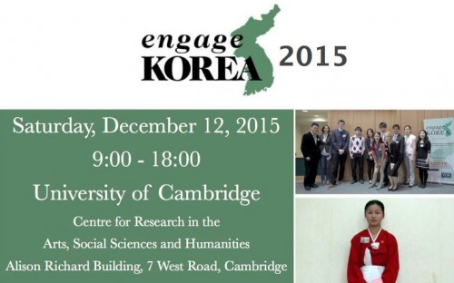 Featured image for post: Conference news: Engage Korea 2015 – Cambridge, 12 December