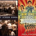 Thumbnail for post: Double book review: two takes on Shin Sang-ok