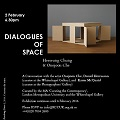 Thumbnail for post: Event news: Onejoon Che in Dialogues of Space Arttalk