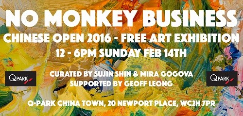 Featured image for post: Exhibition news: No Monkey Business