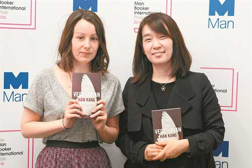Featured image for post: Han Kang's Vegetarian wins the Man Booker International Prize