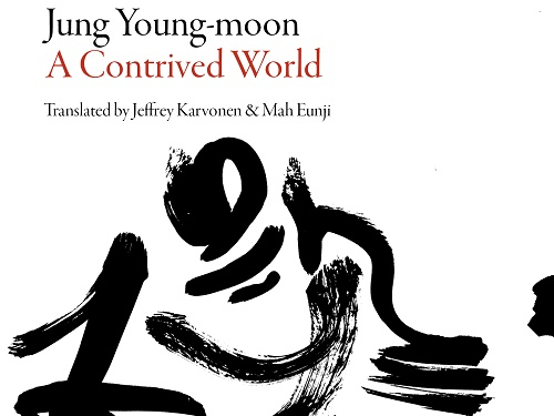 Featured image for post: Event news: August's literature night features Jung Young Moon