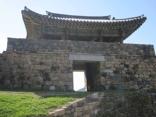 Featured image for post: 2016 travel diary 7: Gongju's fortress