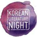 Thumbnail for post: 2014 Korean Literature Nights
