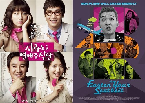 Featured image for post: Event news: Cyrano Agency and Fasten Your Seatbelt are October's screenings at the KCC