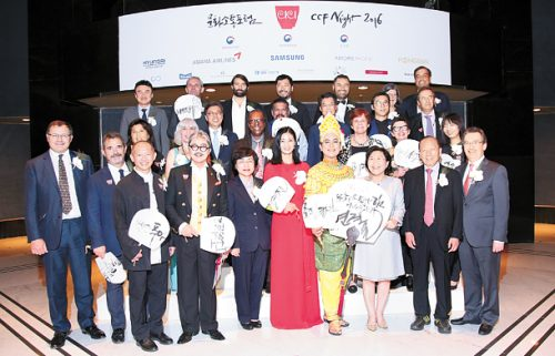 Featured image for post: Beth McKillop reports from the 2016 Culture Communication Forum in Seoul