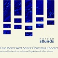 Thumbnail for post: Event news: Korean Sounds Christmas Concert, at Kings Place