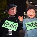 Thumbnail image for Choigate and Park Geun-hye's censorship of the arts – contd