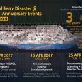 Thumbnail for post: A reminder of Sewol 3rd anniversary events