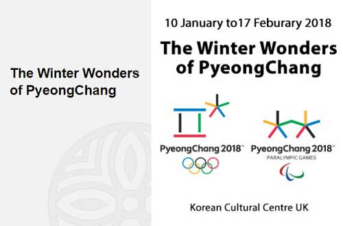 Featured image for post: Exhibition: The Winter Wonders of PyeongChang