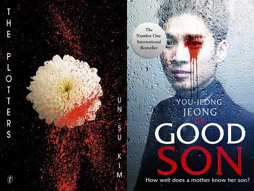 Post image for Guardian suggests Korean thrillers are the new Scandi Noir