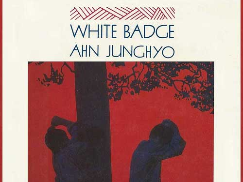 Post image for Book Review: Ahn Jung-hyo – White Badge