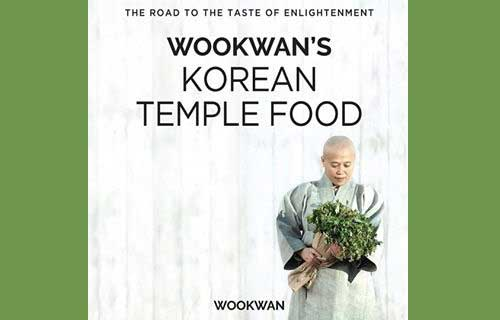 Featured image for post: Wookwan's Korean Temple Food – Book Talk and Tasting Event