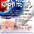 Thumbnail image for Event news: the Independence Day Korean Festival