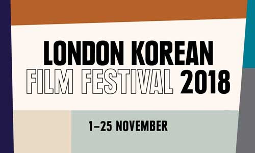 Featured image for post: London Korean Film Festival 2018: press release and detailed schedule