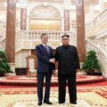 Thumbnail for post: Text of the Pyongyang Joint Declaration