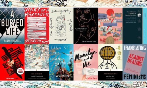 Featured image for post: Upcoming literature and fiction titles for 2019
