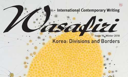 Featured image for post: Korea: Divisions and Borders – Wasafiri Special Issue 96 Launch