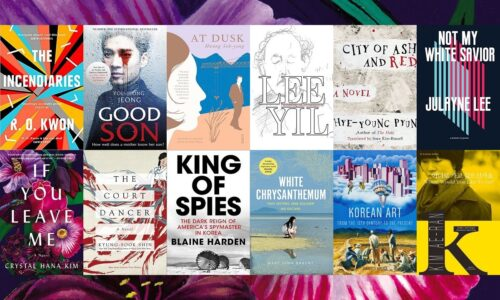 Post image for A look back at the 2018 literary year