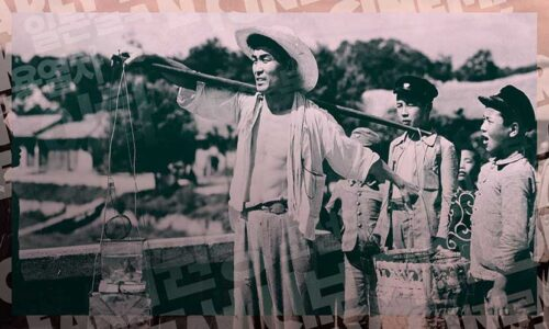 Featured image for post: Early Korean Cinema season at the BFI and KCC