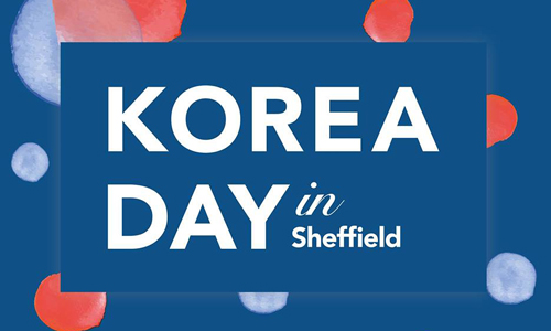 Featured image for post: Korea Day in Sheffield