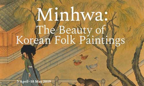 Minhwa: The Beauty of Korean Folk Paintings @KCCUK